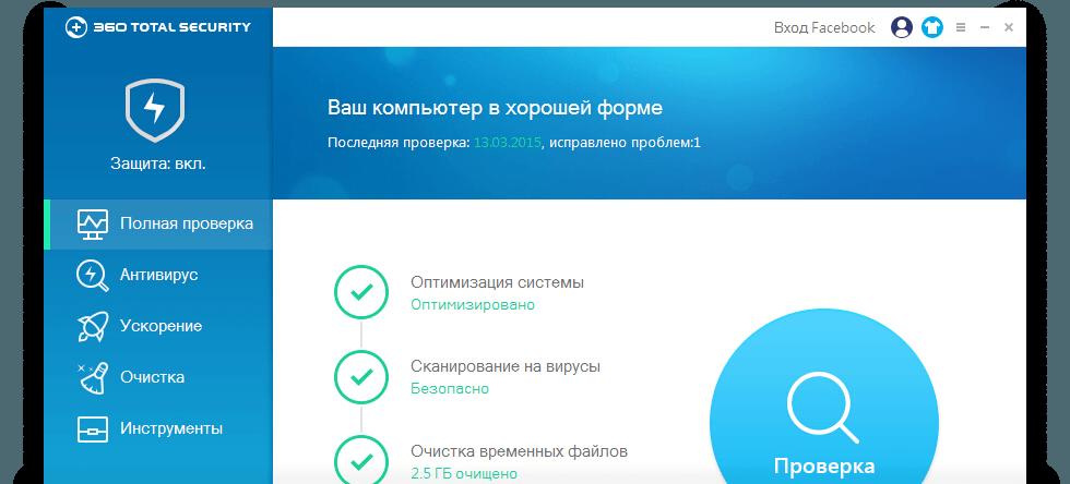 Без регистрации