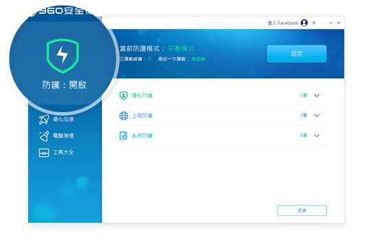 protection screenshot