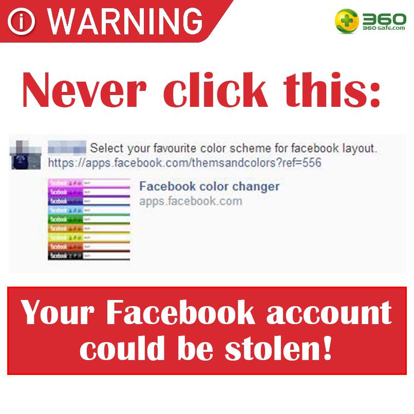 never_click