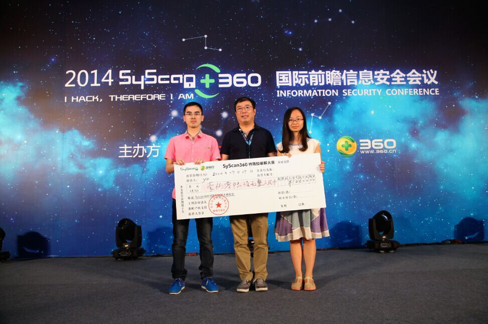 Zhejiang University students wins top prize in 2014 SyScan360 Tesla Crack Challenge