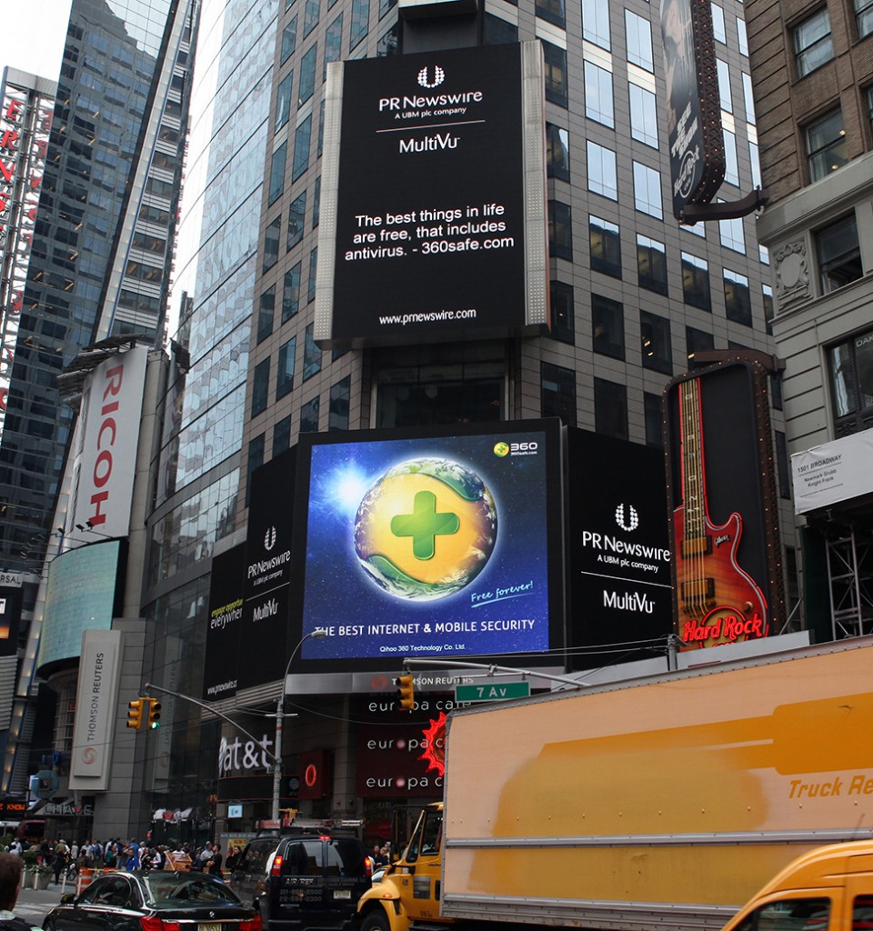 Qihoo 360 commercial in NY Times Square
