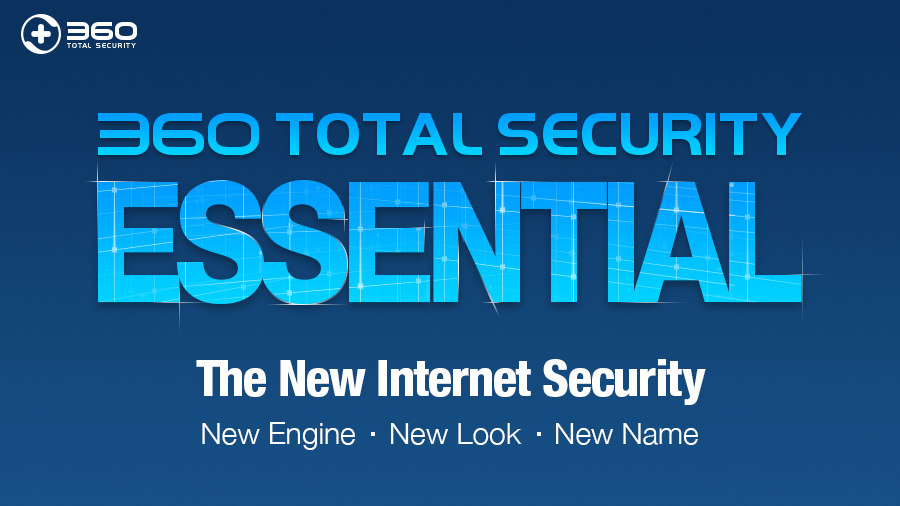 total_security_essential