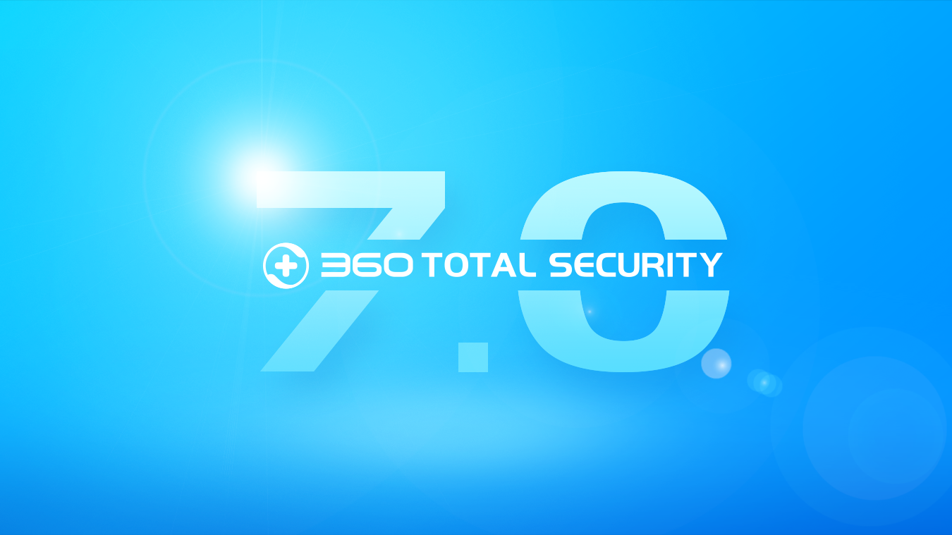 360 Total Security Version 7.0