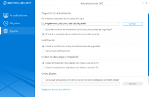 Ajustes de las actualizaciones en 360 Total Security