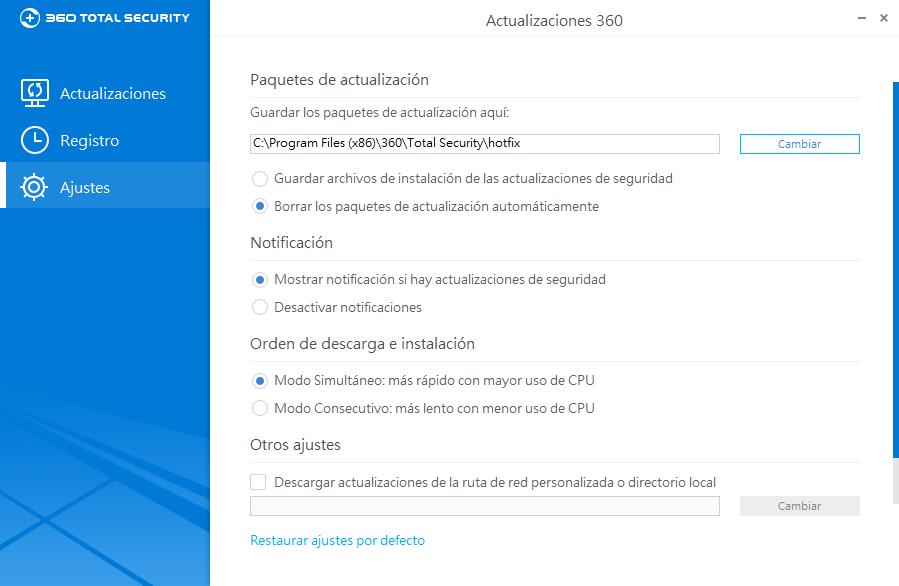 Ajustes de las actualizaciones en 360 Total Security