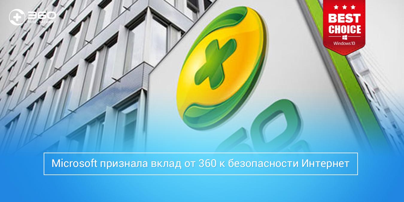 160908_blog_360_ru