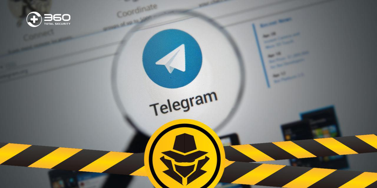 telegram rans 2-1