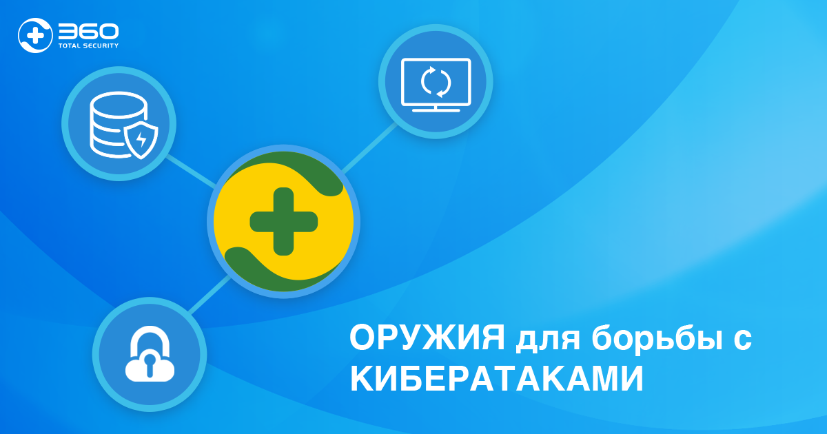 170310-blog_weapons_ru