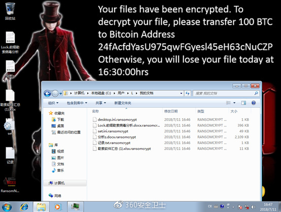 Triple Kill- Ransomware, KyMERA, Ransomcrypt and Thanatos are all eliminated by 360 Total Security