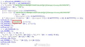 Random number generation algorithm
