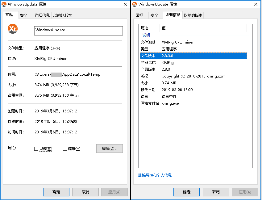 PsMiner использует инструмент майнинга Xmrig CPU с открытым исходным кодом