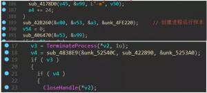 запустит перемещенную программу с параметром -m