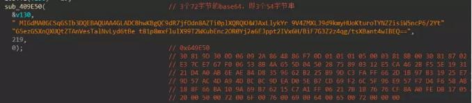 декодирован жестко-закодированный и открытый ключ RSA
