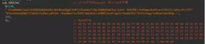 the hard-coded RSA public key in the decoding program