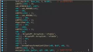 LockerGoga шифрует файлы, используя алгоритм AES в режиме CES