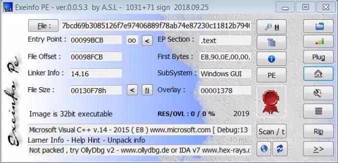 32-битный исполняемый файл, скомпилированный VS2015