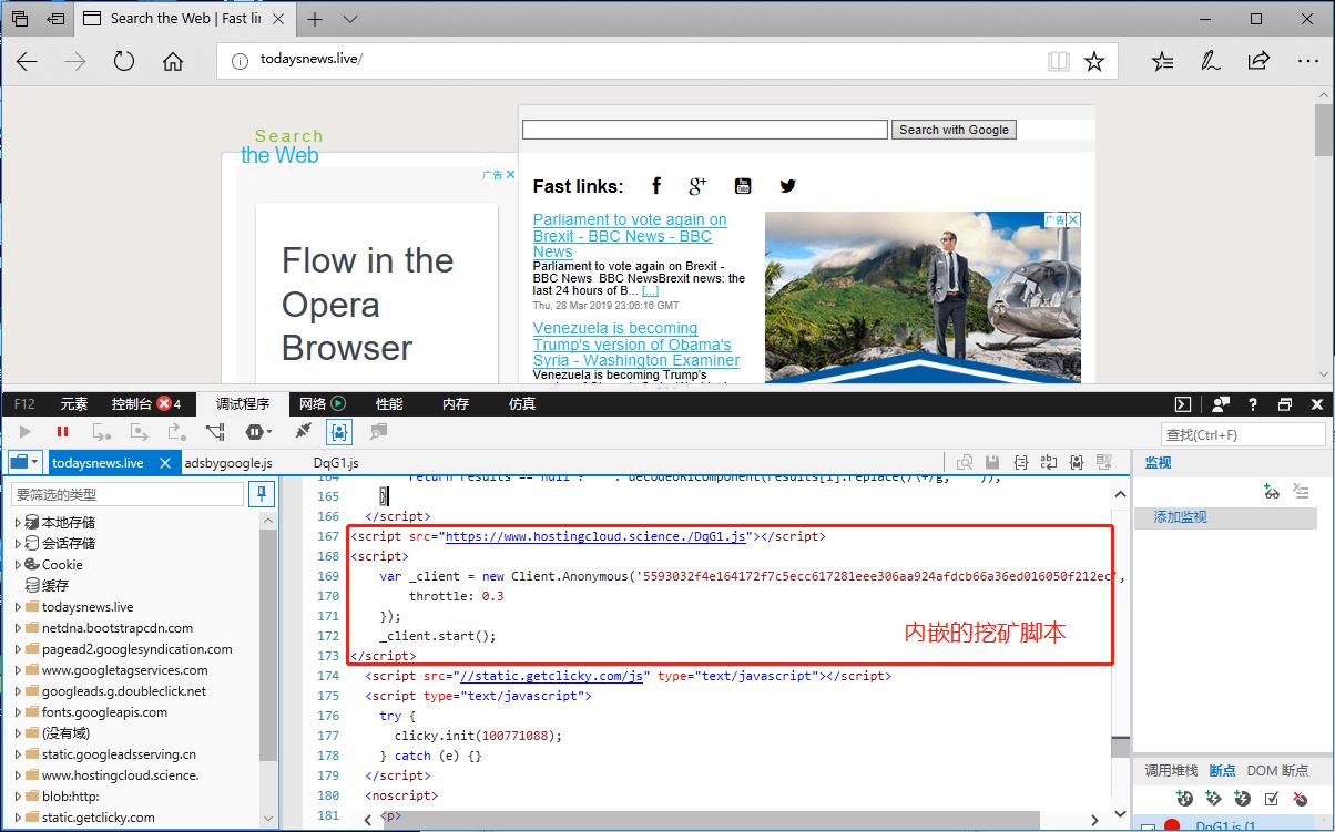 user.lnk открывает троянский веб-сайт, на котором размещен скрипт майнинга