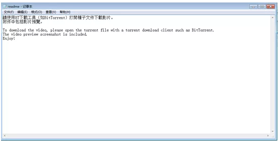 7. CRYPTED! ransomware alert message
