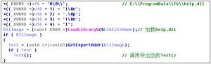 load the export function Test() of help.dll